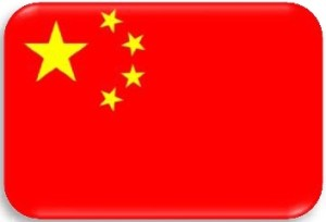 chineseflag_raised