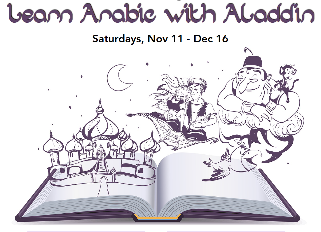 Introducing a NEW Arabic Program for Kids